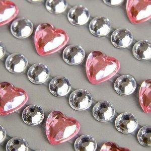 """Стразы самоклеящиеся """"Нежные кристаллы"""", ассорти, 4-6 мм, 363 шт"""