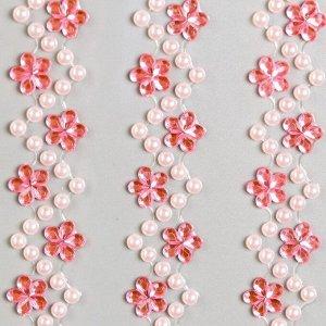 """Стразы самоклеящиеся на ленте """"Цветочная волна"""", 6-15 мм, 5 лент"""