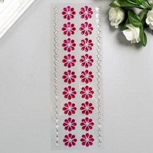 "Стразы самоклеящиеся ""Пурпурные цветы"", 8-25 мм, 18 страз + 2 ленты"