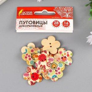 """Пуговицы декоративные """"Цветы"""", дерево, 28 мм (набор 16 шт) ассорти"""