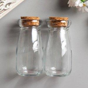 Набор стеклянных бутылочек с пробковой крышечкой (2шт) AR1345 (7729378)