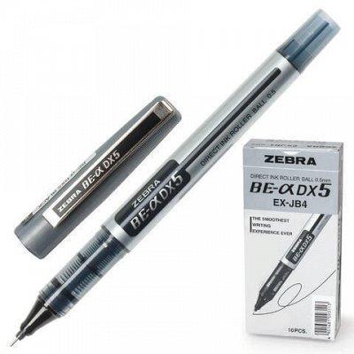 БРАУБЕРГ и ко! Любимая канцелярия - акция! Только сейчас — Ручки-роллеры и стержни к ним — Домашняя канцелярия