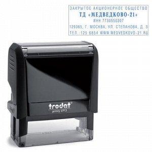 Оснастка для штампа, размер оттиска 58х22 мм, синий, TRODAT 4913 P4, подушка в комплекте, 52887