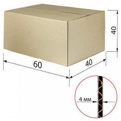 БРАУБЕРГ и ко! Любимая канцелярия! Еще ниже цены — Бумажные упаковочные материалы