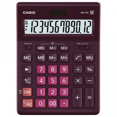 БРАУБЕРГ и ко! Любимая канцелярия - акция! Только сейчас — Калькуляторы — Офисная канцелярия