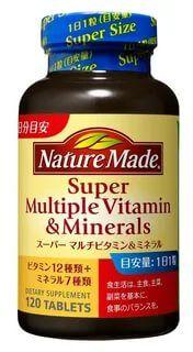 Мультивитамины и минералы Nature Made