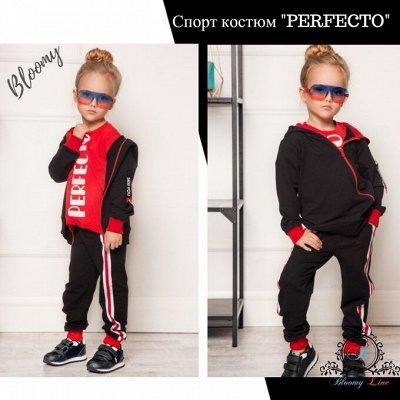 №138=✦Bloomy line✦-детская мода для маленьких модниц. — Cпортивные костюмы — Спортивные костюмы
