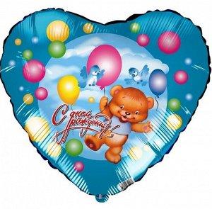 Фольга шар сердце Медведь с шариками