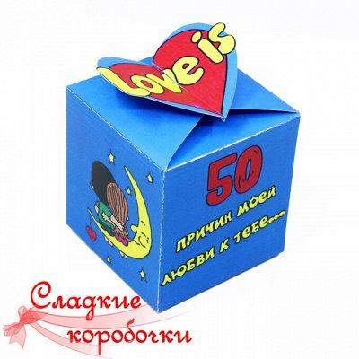 Шоколадные наборы! День тренера! День матери! Новый год!  — Любовь, отношения (много Love is...), СВАДЬБА — Праздники