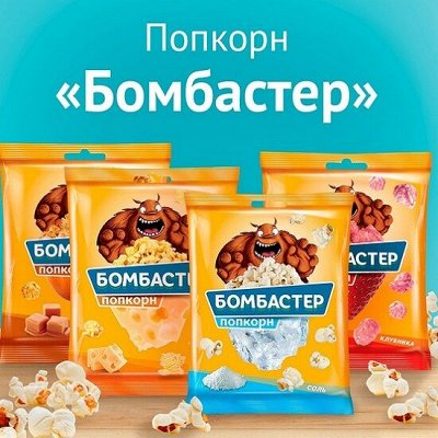 Вкусное удовольствие! Конфеты Акконд! Печенье Яшкино!  — Попкорн , сухарики и чипсы Принглс — Чипсы, сухарики и снэки