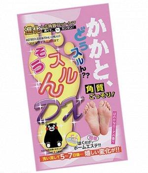 Пиллинг-носочки для ухода за ногами DX.