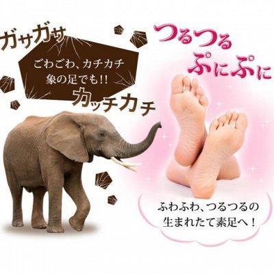 Косметика и хозы из Японии в наличии o( ❛ᴗ❛ )o — пиллинг и маски для ног ʕ •ᴥ• ʔ — Скрабы и пилинги