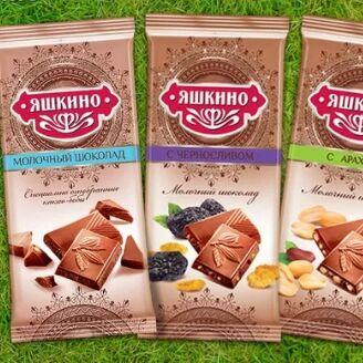 Вкусное удовольствие! Конфеты Акконд! Печенье Яшкино!  — Шоколад Яшкино — Шоколад