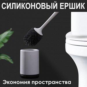 Силиконовый ершик для туалета настенный / напольный