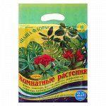 Грунт Комнатные растения - Фикус 2,5л