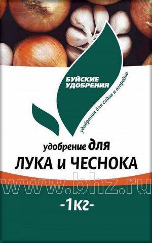 Уд БХЗ КМУ Для лука и чеснока 1кг