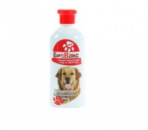 Биовакс шампунь для длинношёрстных собак 355мл