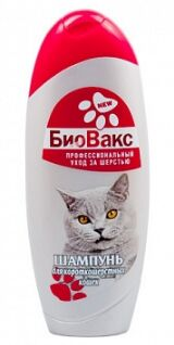 Шампунь Биовакс для короткошёрстных кошек 355мл