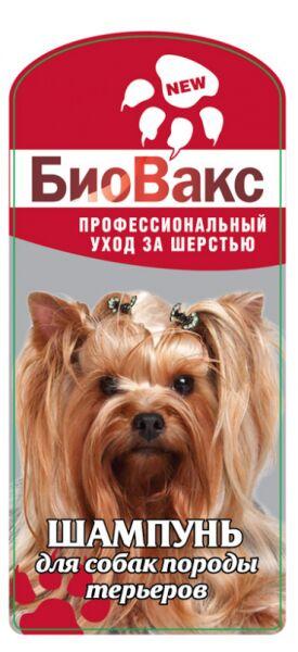 Биовакс Профессиональный уход шампунь для собак породы терьер 250мл