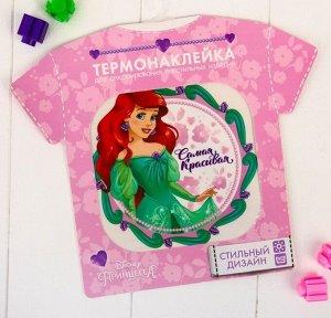 Термотрансфер для текстиля Принцесса 14*14см