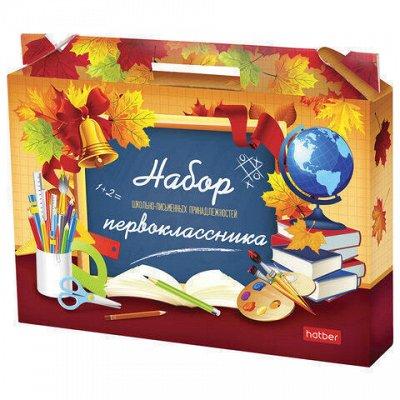 HATBER и ко - распродажа календарей и канцелярии! — HATBER-Товары для обучения — Школьные принадлежности