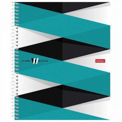 HATBER и ко — яркая качественная доступная канцелярия — HATBER-Тетради от 60 листов всех форматов и обложек — Канцтовары