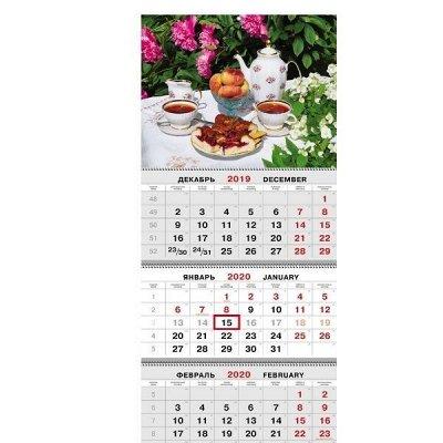 Канцелярский бум. Канцелярия для всех — Календарь — Офисная канцелярия