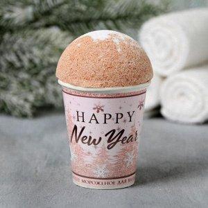 Набор Happy New Year: соль мелкого помола, бомбочка для ванн