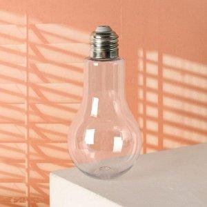 Бутылочка для хранения «Лампочка», 200 мл, цвет прозрачный