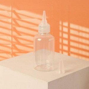 Бутылочка для хранения, 75 мл, твист-крышка, цвет прозрачный