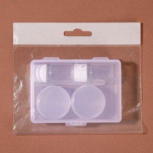 Набор для хранения, в футляре, 5 предметов, цвет белый/прозрачный