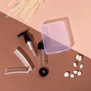 Набор для хранения, в футляре, 4 предмета, цвет чёрный/белый