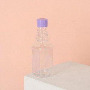 Бутылочка для хранения, 100 мл, цвет прозрачный/сиреневый