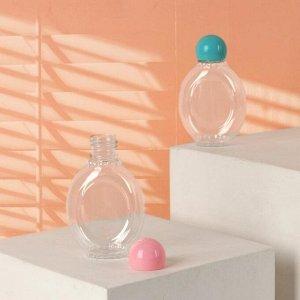 Бутылочка для хранения, 50 мл, цвет МИКС