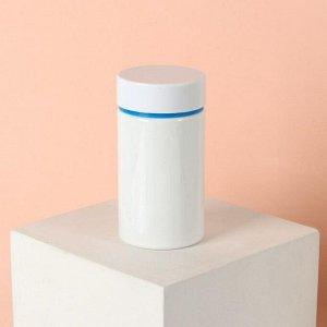 Баночка для хранения, 200 мл, двойная крышка, цвет белый/синий