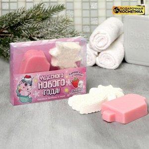 """Набор """"Чудесного Нового года"""" фигурная бомбочка для ванны, фигурное мыло"""