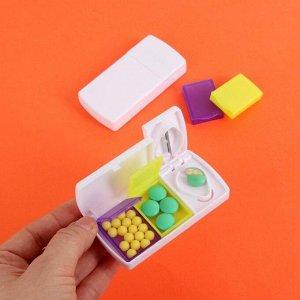 Таблетница с делителем, 2 секции, цвет белый/жёлтый/фиолетовый