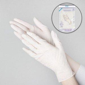 Перчатки латексные, размер M, 5 пар/10 шт