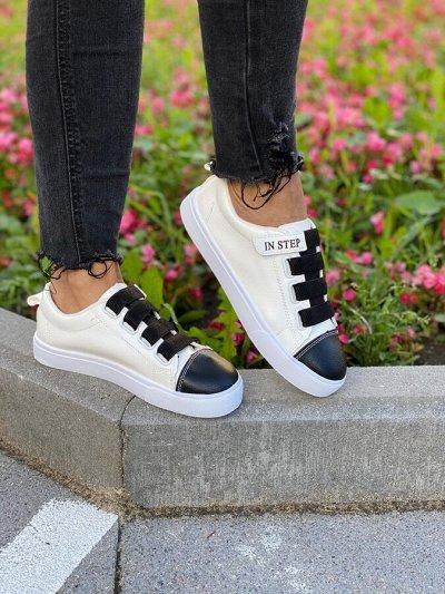 ღМодная одежда по доступным ценамღРаспродажа летаღ — Обувь мужская и женская — Обувь