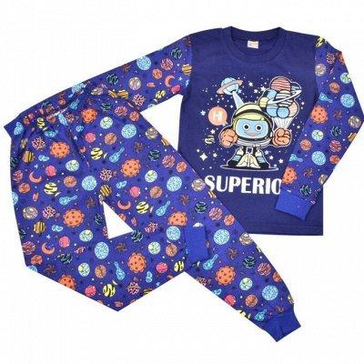 Все по карману - 10 Одежда для Детей! ⚠️В пути⚠️Бюджетно ! — Пижамы — Одежда для дома
