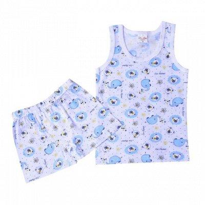 Все по карману - 10 Одежда для Детей! ⚠️В пути⚠️Бюджетно ! — Нижнее белье — Белье