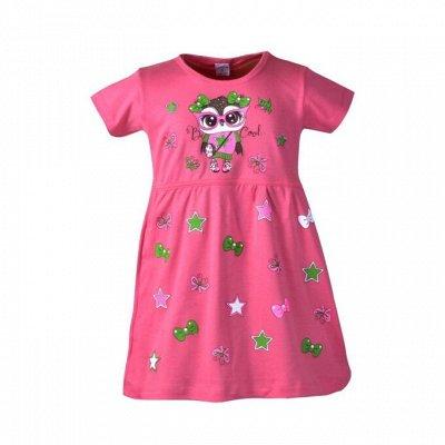 Все по карману - 10 Одежда для Детей! ⚠️В пути⚠️Бюджетно ! — Платья\ девочкам — Платья