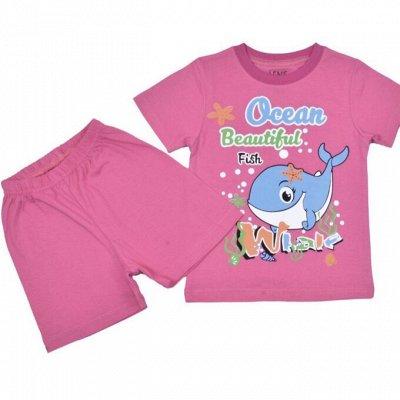 Все по карману - 10 Одежда для Детей! ⚠️В пути⚠️Бюджетно ! — Костюмы\ девочкам — Комбинезоны и костюмы