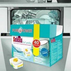 СЕЛЕНА таблетки для посудомоечных машин Real quality 40шт /3шт/