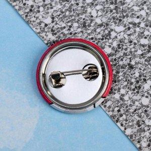 Набор: резинки и значок «Соберись», 6 х 9,8 см