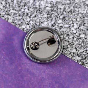 Набор резинок и значок «Девочка», 6 х 9,8 см