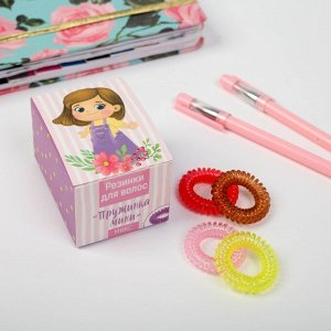 Набор резинок для волос «Пружинка мини», девочка, 5 х 6,5 х 4,2 см