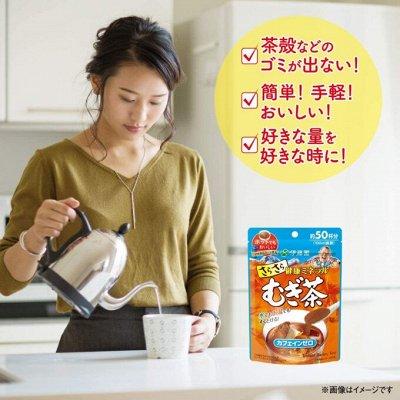 Продукты из Японии🇯🇵! Отгружаю на точки с японского склада — Кофе, чай, какао — Чай, кофе и какао