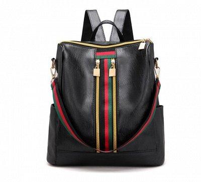 -90% ️✅Долгожданный SALE ✅Рюкзаки и сумки от 199р — Распродажа -90% — Сумки на плечо