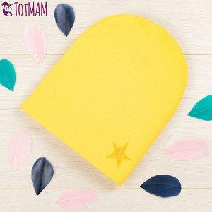 Шапка для девочки осень-весна трикотаж звёздочка на жёлтом